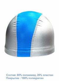 LIGHT SWIM CAP 17
